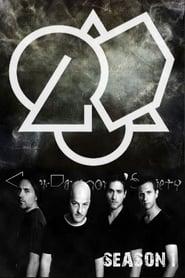 Greek Paranormal Seekers streaming vf poster