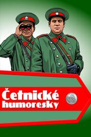 Četnické humoresky 2001