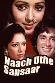 Naach Uthe Sansaar 1976