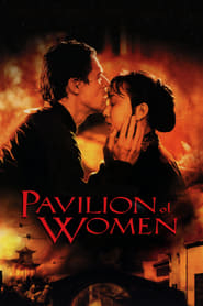 Willem Dafoe a jucat in Pavilion of Women