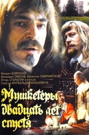 Musketeers 20 Years Later (1992)