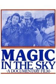 Magic in the Sky