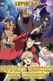 Lupin III: Tutti i tesori del mondo 2004
