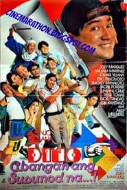 Dino… Abangan ang susunod na… (1993)