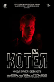 Kettle (2019) CDA Online Cały Film Zalukaj cały film online cda zalukaj