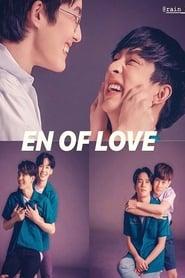 En Of Love – TOSSARA