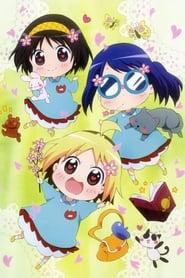 Hanamaru Kindergarten: Season 1