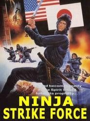 Ninja Strike Force 1988