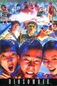 Bio Zombie (1998)