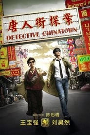 View Detective Chinatown (2015) Movies poster on Fmovies