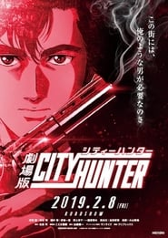 City Hunter Movie (2019)