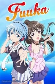 Poster Fuuka 2017