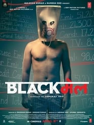 Blackmail (2018) Full Movie