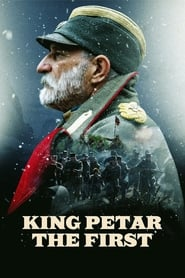 Poster King Petar the First