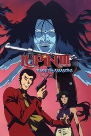 Poster Lupin the Third: Walther P38 1997