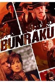 Poster for Bunraku