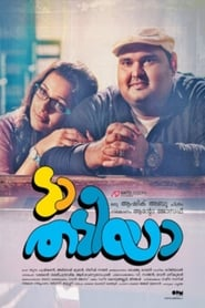 Da Thadiya (2012) 1080P 720P 420P Full Movie Download