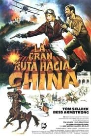 La gran ruta hacia China (1983)   High Road to China