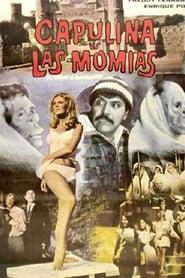 Capulina contra las momias (El terror de Guanajuato) (1973)
