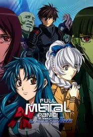 Full Metal Panic!: Season 3