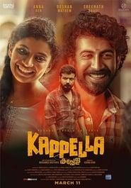 Kappela (Malayalam)