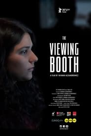 The Viewing Booth (2020)