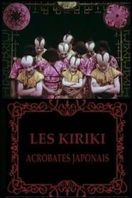 Les Kiriki, acrobates japonais