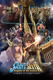 Saint Seiya: Legend of Sanctuary (2014)