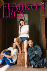 مشاهدة فيلم Fumiko's Legs مترجم