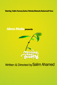 Adaminte Makan Abu (2011) Malayalam DVDRip 700MB | GDRive