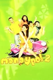 Watch Manay Po! 2: Overload (2008)