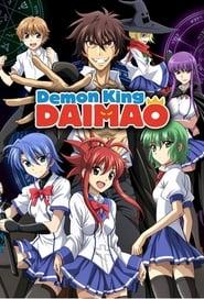 Poster Demon King Daimao 2010