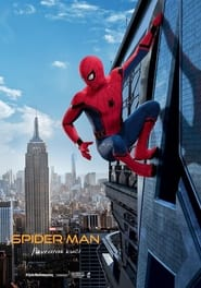 Spider-Man: Povratak kući