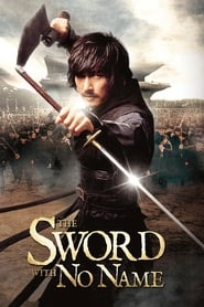 The Sword with No Name (2009) BluRay 480p, 720p