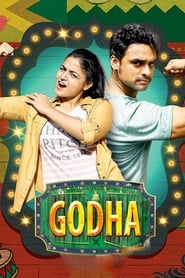 Godha (2017) DVDRip Malayalam Full Movie Watch Online