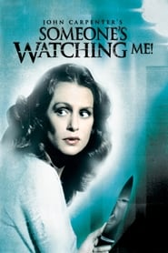 Someone's Watching Me! Dreamfilm