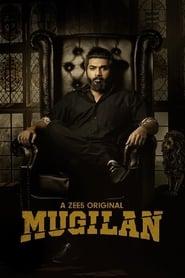 Mugilan (2020) Tamil Season 1 Episodes