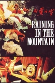 Raining in the Mountain (1979)
