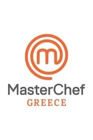 MasterChef Greece