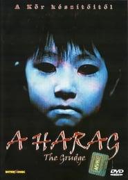 A harag