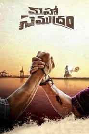 Maha Samudram (2021) Telugu Download & Watch Online HQ PreDVD 480p, 720p & 1080p [HollPrint]