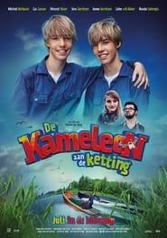 De Kameleon aan de ketting (2021)