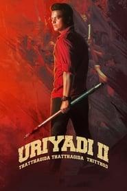 Uriyadi 2