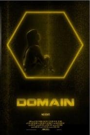 Kuva Domain