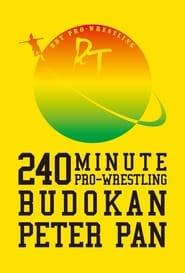 Budokan Peter Pan: DDT 15th Anniversary 2012
