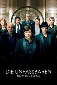 Die Unfassbaren [2013]