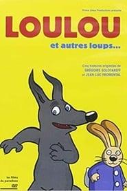 فيلم Loulou et autres loups… مترجم