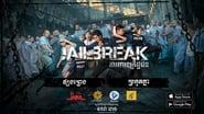 Jailbreak 2017 3