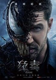 毒液:致命守护者.Venom.2018