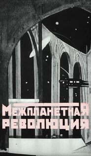 Interplanetary Revolution 1924